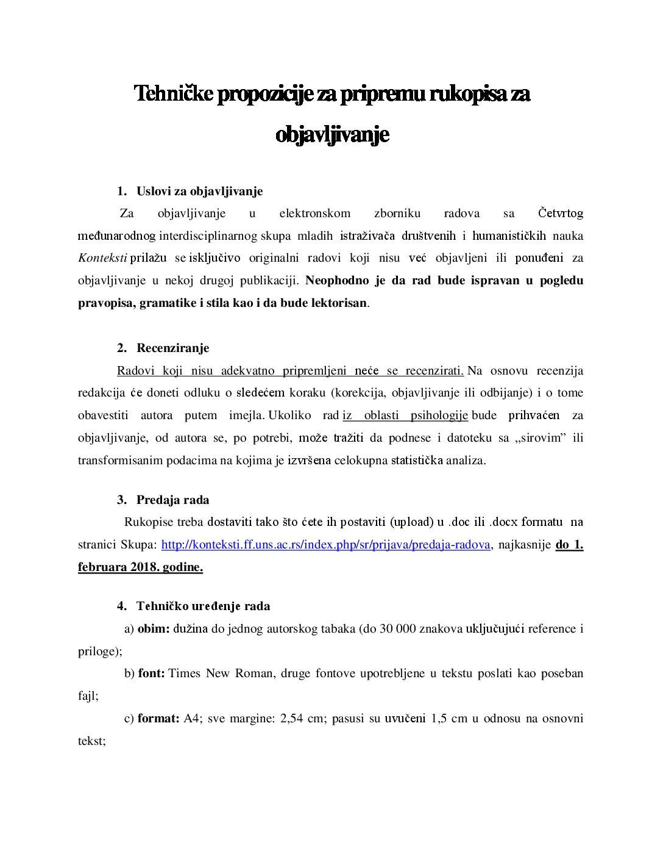 Tehnicko Uredjenje Srpski 2017 Pdf